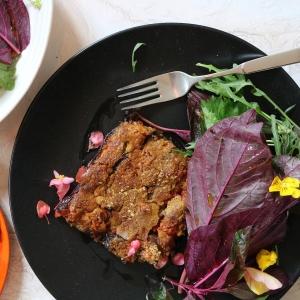 aubergine parmigiana vegan